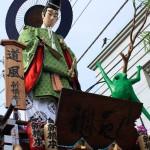 Sawara matsuri