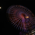 La grande roue et la lune